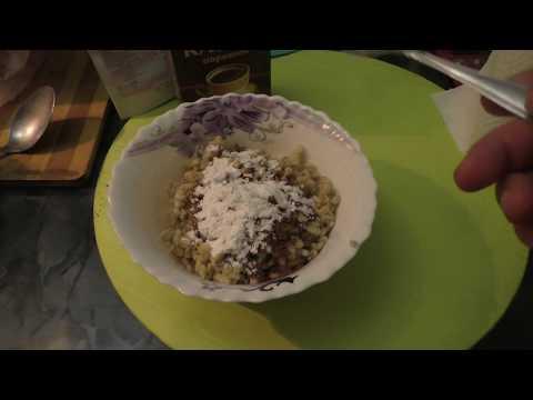 Рис. для. похудения