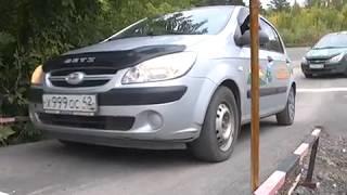 Автошкола «Лидер» - г. Юрга