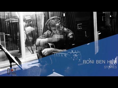Roni Ben-Hur - Stories EPK