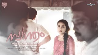 Presenting to you all an interesting shortfilm swaantham directed by Sona Siby
