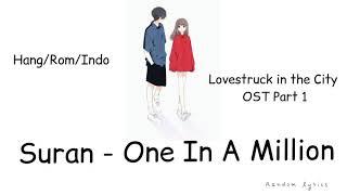 SURAN  -  One In A Million  (Lovestruck in the City OST Part 1)//LIRIK TERJEMAHAN