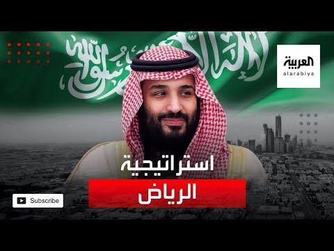 بطموح يعانق السماء.. محمد بن سلمان : الرياض ستكون من أكبر 10 اقتصاديات مدن بالعالم