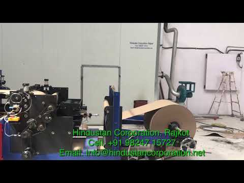 Fully Automatic Paper Cone Machine