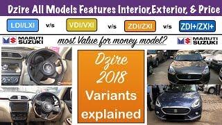 Maruti Dzire 2018 Variants Explained | Dzire Model Wise Features,Price,Interior and Exterior