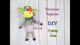 Корова своими руками. /DIY Cow.