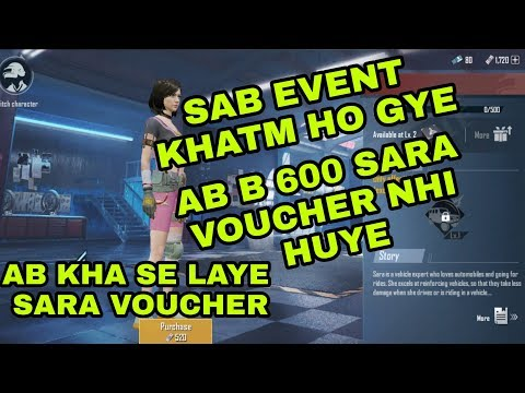How to get sara character without 600 sara voucher pubg mobile