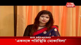BANGLA BHARAT| Exclusive Interview Governor| JAGDEEP DHANKHAR | SWARNALI SARKAR |