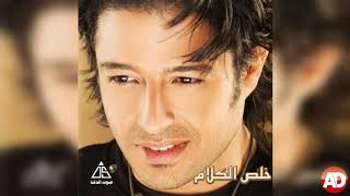 تحميل اغاني طمنونى عينيك _ محمد حماقى MP3