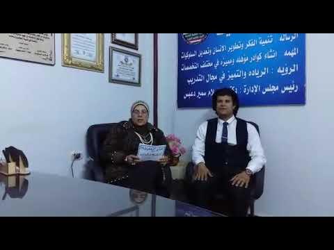 فاطمة الغرياني مع د. إسلام دعبس مؤسس ومدير الأكاديمية المصرية الحديثة