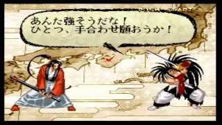 サムライスピリッツ零 黒河内夢路プレイ動画(中編)