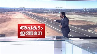 The official YouTube channel for Manorama News.   Subscribe us to watch the missed episodes.  Subscribe to the #ManoramaNews YouTube Channel https://goo.gl/EQDKUB Get ManoramaNews Latest news updates http://goo.gl/kCaUpp Visit our website: www.manoramanews.com http://goo.gl/wYfPKq Follow ManoramaNews in Twitter https://goo.gl/tqDyok Watch the latest ManoramaNews News Video updates and special programmes: https://goo.gl/63IdXc    Watch the latest Episodes of ManoramaNews Nattupacha https://goo.gl/KQt2T8  Watch the latest Episodes of ManoramaNews ParayatheVayya https://goo.gl/C50rur  Watch the latest Episodes of ManoramaNews NiyanthranaRekha https://goo.gl/ltE10X  Watch the latest Episodes of ManoramaNews GulfThisWeek https://goo.gl/xzysbL  Watch the latest Episodes of ManoramaNews ThiruvaEthirva https://goo.gl/2HYnQC  Watch the latest Episodes of ManoramaNews NereChowe https://goo.gl/QWdAg2  Watch the latest Episodes of ManoramaNews Fasttrack https://goo.gl/SJJ6cf  Watch the latest Episodes of ManoramaNews Selfie https://goo.gl/x0sojm  Watch the latest Episodes of ManoramaNews Veedu https://goo.gl/enX1bV  Manorama News Manorama News, Kerala's No. 1 news and infotainment channel, is a unit of MM TV Ltd., Malayala Manorama's television venture. Manorama News was launched on August 17, 2006. The channel inherited the innate strengths of the Malayala Manorama daily newspaper and its editorial values: accuracy, credibility and fairness. It raised the bar in Malayalam television news coverage and stands for unbiased reporting, intelligent commentary and innovative programs. MM TV has offices across the country and overseas, including in major cities in Kerala, Metros and in Dubai, UAE.
