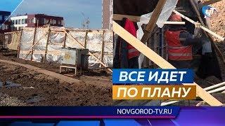 Строительство детских садов в Великом Новгороде идёт точно по графику