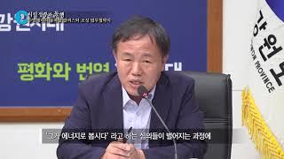 04 민선 7기 이재수 춘천시장 수열에너지 융복합 클러스터 조성 업무협약식