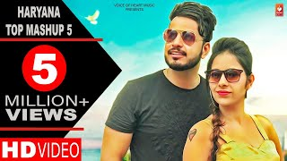 Haryanvi Top Mashup 5 | Gaurav Bhati, Ishika Tomar | New Haryanvi Songs Haryanavi 2018 | Dj Songs