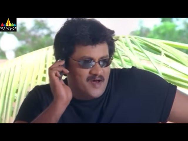 Sunil Comedy Scenes Back to Back | Vol 1 | Telugu Movie Comedy | Sri Balaji Video