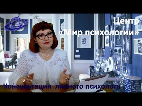 Тимошенко и магия