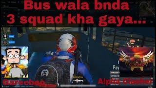 #PUBG Alpha Clasher And Gareeboo Kill By Invisible Player || hacker? or Glitch?