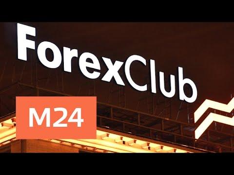 Форекс прогноз на 31. 12. 15