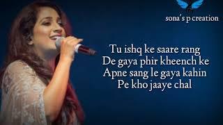 Pal ek Pal ( lyrics ) | Shreya Ghosal | Arijit Singh   - YouTube