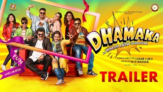 Dhamaka | Official Trailer