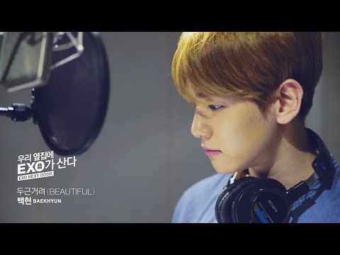Download BAEKHYUN 백현 '두근거려 (Beautiful)' (From Drama 'EXO NEXT DOOR') MV HD Mp4 3GP Video and MP3
