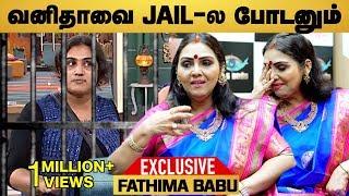 Bigg Boss வீட்டில் இரவில் நடப்பது..! - ஃபாத்திமா பாபு | Bigg Boss 3 Fathima Babu | Episode 71
