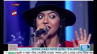 SATV IGLOO Musical Night Show By Korniya 2017