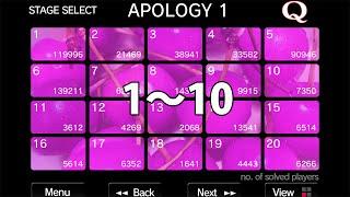 【Q APOLOGY】1~10攻略 難問2/3/4/5/6/7/8/9解答【スマホ/パズル風頭脳ゲーム/無料】