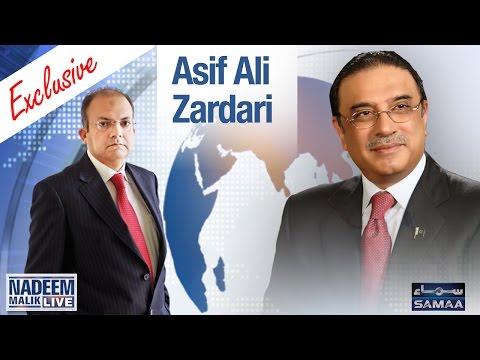 Asif Zardari Exclusive | Nadeem Malik Live | SAMAA TV | 17 April 2017