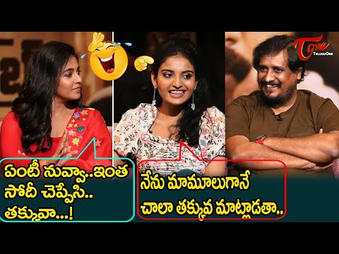 Anjali funny Counter to Ananya @ Vakeel Saab Team Special Interview | Sriram Venu | TeluguOne Cinema