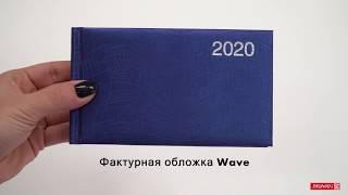 """Еженедельник карманный датированный BRUNNEN 2020 Miradur Trend синий, 15,3х8,7см от компании Интернет-магазин """"Радуга"""" - школьные рюкзаки, канцтовары, творчество - видео"""