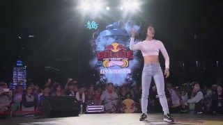 Lia Kim Judge Show | Boogie RedBull QingDao
