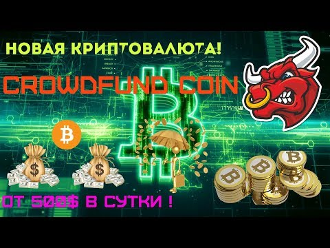 Заработок на опционе 1 рубль