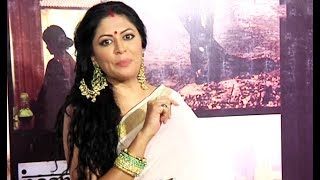 FIR Actress Kavita Kaushik At The Launch Of Brand Neerushaa
