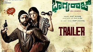 Bhagyaraj Official Trailer