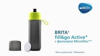 Фильтр-бутылка для воды (фиолетовый) Fill&Go Active от компании Зеленый магазин Минск - видео