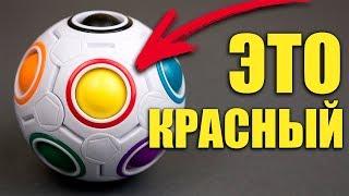 ПРОСТАЯ ГОЛОВОЛОМКА Rainbow Ball 3D   задание с которым ты не справишься