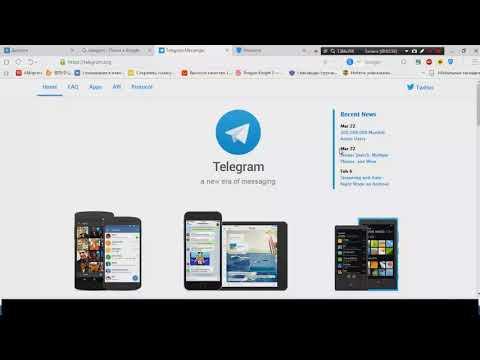 Как обойти блокировку Телеграм? / Как зайти в Телеграм после блокировки