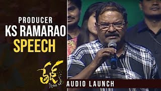 free download Producer KS Rama Rao Speech @ Tej I Love You Movie Audio LaunchMovies, Trailers in Hd, HQ, Mp4, Flv,3gp