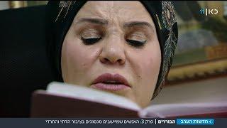 """לא מפחדת מאף אחד: """"הבוררת"""" החרדית שפוסקת לעבריינים ומשפחות אדמו""""רים"""