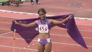 2014山梨インターハイ陸上 女子100m決勝 エドバー選手優勝
