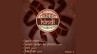 "Shishi Bhari Gulab Ki (From ""Jeet"") - YouTube"