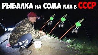 Мировая рыбалка на сома с берега