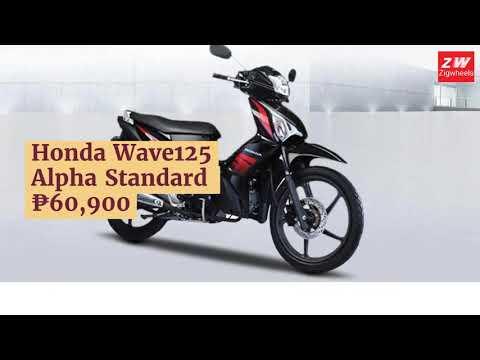 ZigWheels Philippines reviews Honda Wave 125