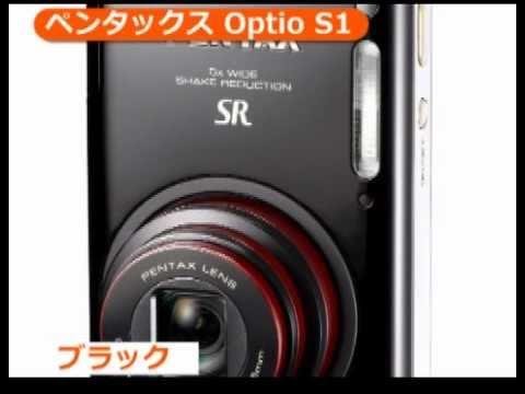 ペンタックス Optio S1(カメラのキタムラ動画_PENTAX)