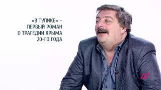 1923 Викентий Вересаев — «В тупике»