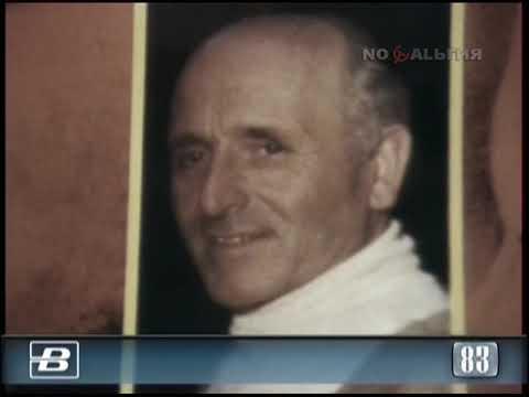 Дело нацистского преступника Клayca Барбье рассматривается во французском суде 24.07.1983