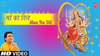 Maa Ka Dil By Sonu Nigam