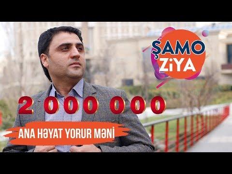 Şamo Ziya - Ana Həyat Yorur Məni 2019 / Audio mp3 yukle - mp3.DINAMIK.az