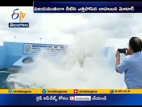 Laxmipur 6th Pump House of Kaleshwaram Project Wet Run Successfully Commenced